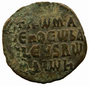 reverse: Bizantini. Constantino VII e Romano I. 913-959. AE Follis. Constantinopoli. D/ Busto frontale con globo sormontato da croce. R/ RWMA /N EN QEW bA SILEVS RW/MAIWN. Sear 1760. Peso 5,50 gr. Diametro 26,54 mm. qBB.=