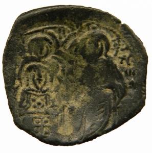 obverse: Bizantini. Impero di Nicea.Michele VIII.Trachy billon.D\ tre figure stanti.Peso 2,05 gr.Diametro 25,00 mm.BB.=