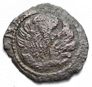 reverse: Zecche Italiane - MESSERANOSesino. Æ gr 0,89. d/ Croce. r/ Leone. Rif CNI 89/92. qBB