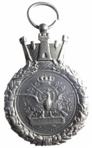 obverse: Medaglie.Roma 1890.Ministero dell  Interno.Premio.PRO PATRIA ET REGE.Peso 35,30 gr.qSPL.^^^