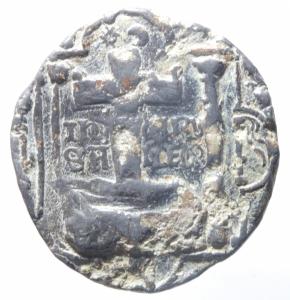 obverse: Medaglie.Piombo uniface.Croce su altare con lettere da decifrare,sopra crescente e astro.Peso 35,20 gr.qBB.^^^