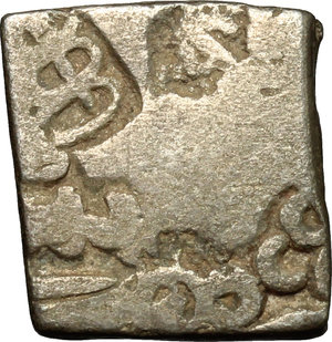 Obverse image of coin 334