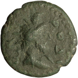 Reverse image of coin 61
