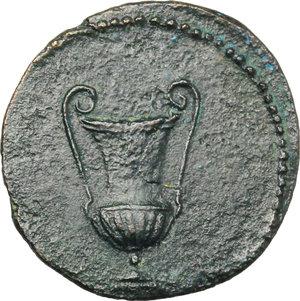 reverse: Domitian to Antoninus Pius (81-161).. Anonymous AE Tessera