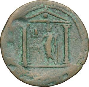 reverse: Trajan (98-117).. AE Drachm, Alexandria mint, 98-99 AD