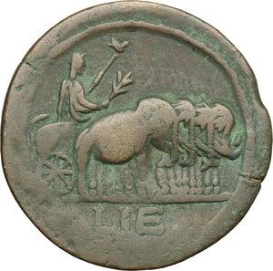 reverse: Trajan (98-117).. AE Drachm, Alexandria mint, 111-112 AD