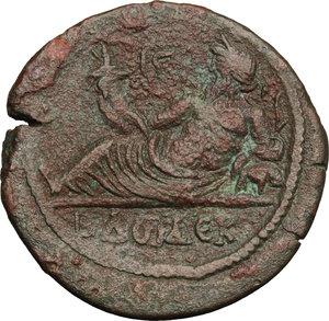 reverse: Hadrian (117-138).. AE Drachm, Alexandria mint, 127-128 AD