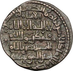 Reverse image of coin 466