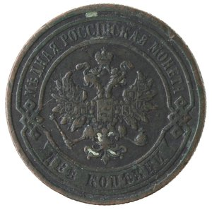 obverse: Monete Estere. Russia. Nicola II. 2 Kopeki 1896. Ae. qBB.