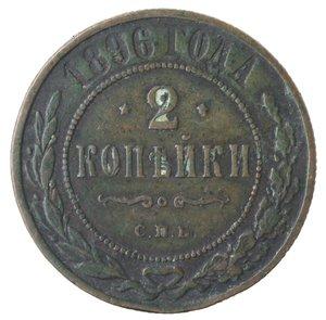 reverse: Monete Estere. Russia. Nicola II. 2 Kopeki 1896. Ae. qBB.