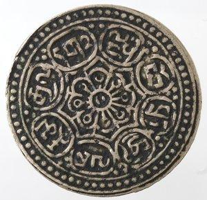 reverse: Monete Estere. Tibet. Tangka. Ag. MB+.