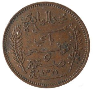 reverse: Monete Estere. Tunisia. Muhammad Al-Hadi Bey. 5 Centimes 1903. Ae. BB.