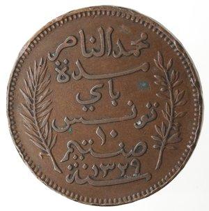 reverse: Monete Estere. Tunisia. Muhammad Al-Nasir. 10 Centimes 1911. Ae. BB. Colpi al bordo.