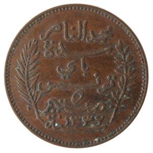 reverse: Monete Estere. Tunisia. Muhammad Al-Nasir. 5 Centimes 1914. Ae. BB.