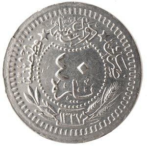 reverse: Monete Estere. Turchia. Muhammad VI. 40 Para 1912. Ae-Ni. SPL.