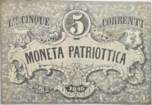 obverse: Banconote. Venezia. Moneta Patriottica da 5 Lire. 1848. qBB.