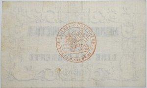 reverse: Banconote. Venezia. Moneta Patriottica da 1 Lira. 1848. BB.