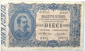 obverse: Banconote. Regno D Italia. 10 lire. Effige Umberto I. Dec. Min. 10-04-1915. Gig. BS17D. qBB/BB.