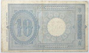 reverse: Banconote. Regno D Italia. 10 lire. Effige Umberto I. Dec. Min. 10-04-1915. Gig. BS17D. qBB/BB.