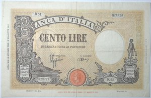 obverse: Banconote. Luogotenenza. 100 lire. Grande B. Dec. Min. 10-10-1944. Gig. BI24B. qBB/BB. Stirata.