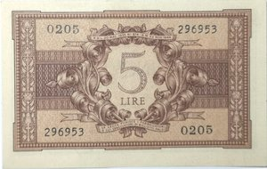 reverse: Banconote. Luogotenenza. 5 lire. Atena Elmata. Dec. Min. 23-11-1944. Gig. BS14B.  qFDS.
