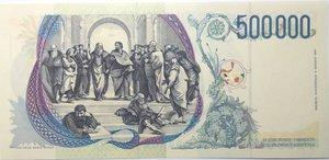 reverse: Banconote. Repubblica Italiana. 500.000 lire Raffaello. 1997. Gig.BI86A. Unghiata in alto a destra altrimenti FDS.