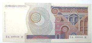 reverse: Banconote. Repubblica Italiana. 100.000 lire. Botticelli. Dec. Min. 20-06-1978. Gig. BI83A. SUP/qFDS.