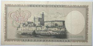 reverse: Banconote. Repubblica Italiana. 50.000 lire Leonardo. Dec.Min. 16-05-1972. Gig. BI78C. Banconota stirata, diverse pieghe e strappetto in basso. Nel complesso BB. R.