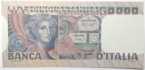 obverse: Banconote. Repubblica Italiana. 50.000 lire Volto di Donna. Dec. Min. 20-05-1977. Gig. BI79A. FDS.