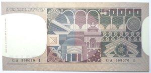 reverse: Banconote. Repubblica Italiana. 50.000 lire Volto di Donna. Dec. Min. 20-05-1977. Gig. BI79A. FDS.