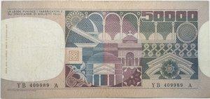 reverse: Banconote. Repubblica Italiana. 50.000 lire Volto di Donna. Dec. Min. 11-04-1980. Gig. BI79D. BB.