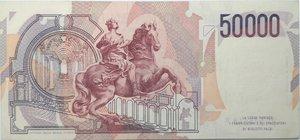 reverse: Banconote. Repubblica Italiana. 50.000 lire Bernini. 1°tipo. Gig. BI80C. Piccolissimo strapetto in alto e diverse pieghe stirate. BB.