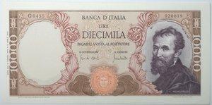 obverse: Banconote. Repubblica Italiana. 10.000 lire Michelangelo. Dec. Min. 8-06-1970. Gig . BI74F. Leggerissima piega in basso a destra, due spigoli leggermente arrotondati, altrimenti FDS.