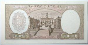 reverse: Banconote. Repubblica Italiana. 10.000 lire Michelangelo. Dec. Min. 8-06-1970. Gig . BI74F. Leggerissima piega in basso a destra, due spigoli leggermente arrotondati, altrimenti FDS.