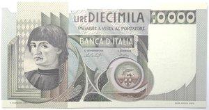 obverse: Banconote. Repubblica Italiana. 10.000 lire Del Castagno. Dec. Min. 30-10.1976. Gig. BI75A. Tracce di piccole pieghe pressate, nel complesso SPL.