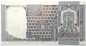 reverse: Banconote. Repubblica Italiana. 10.000 lire Del Castagno. Dec. Min. 30-10.1976. Gig. BI75A. Tracce di piccole pieghe pressate, nel complesso SPL.