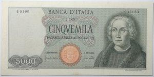 obverse: Banconote. Repubblica Italiana. 5.000 lire Colombo. 1° tipo. Dec. Min. 20-01-1970. Gig. BI66C. Banconota con pieghe stirate, nel complesso BB/BB+.