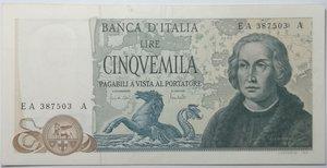 obverse: Banconote. Repubblica Italiana. 5.000 lire Cristoforo Colombo. 2° tipo. Dec. Min. 20-05-1971. Gig. BI67A. Piega centale e tracce di sporco in alto, nel complesso BB+.