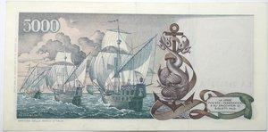 reverse: Banconote. Repubblica Italiana. 5.000 lire Cristoforo Colombo. 2° tipo. Dec. Min. 20-05-1971. Gig. BI67A. Piega centale e tracce di sporco in alto, nel complesso BB+.