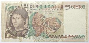 obverse: Banconote. Repubblica Italiana. 5.000 lire Antonello da Messina. Dec Min. 1-07-1980. Gig. BI68B. BB.