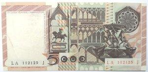 reverse: Banconote. Repubblica Italiana. 5.000 lire Antonello da Messina. Dec Min. 1-07-1980. Gig. BI68B. BB.