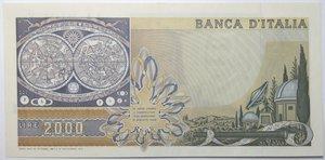 reverse: Banconote. Repubblica Italiana. 2.000 lire Galilei. Dec Min. 24.10.1983. Gig. BI59C. Banconota con piega centrale altrimenti FDS.