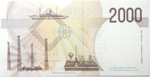 reverse: Banconote. Repubblica Italiana. 2.000 lire Marconi. 1990. GigBI60A. FDS.