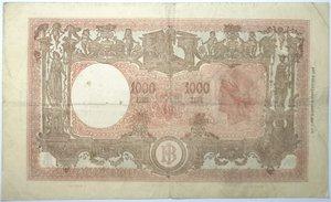 reverse: Banconote. Repubblica Italiana. 1.000 lire Grande M. (Medusa). Dec. Min. 22-11-1947. Gig. BI52A. Banconota trattata con rottura centrale. Nel complesso MB/qBB.