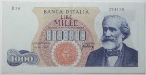 obverse: Banconote. Repubblica Italiana. 1.000 lire. Giuseppe Verdi. 1°tipo. Dec. Min. 20-05-1966. Gig. BI55F. Banconota leggermente pressata con piega centrale, nel complesso qSPL/SPL.