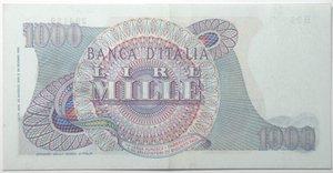 reverse: Banconote. Repubblica Italiana. 1.000 lire. Giuseppe Verdi. 1°tipo. Dec. Min. 20-05-1966. Gig. BI55F. Banconota leggermente pressata con piega centrale, nel complesso qSPL/SPL.