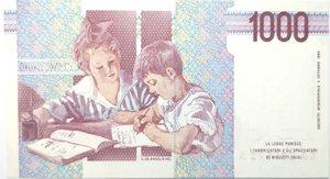 reverse: Banconote. Repubblica Italiana. 1.000 lire Montessori. 1990. Gig. BI58A. FDS.