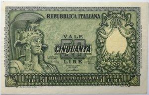 obverse: Banconote. Repubblica Italiana. 50 lire Italia Elmata. Dec. Min. 31-12-1951. Gig. BS23B. SPL.