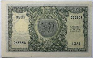 reverse: Banconote. Repubblica Italiana. 50 lire Italia Elmata. Dec. Min. 31-12-1951. Gig. BS23B. SPL.