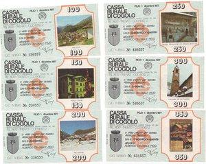 obverse: Miniassegni. Cassa Rurale di Cogolo. Serie figurativa Valori completa di 6 pezzi da 100, 150, 200, 250, 300 e 350 Lire. Albergo centrale Pejo. 01-12-1977. FDS.